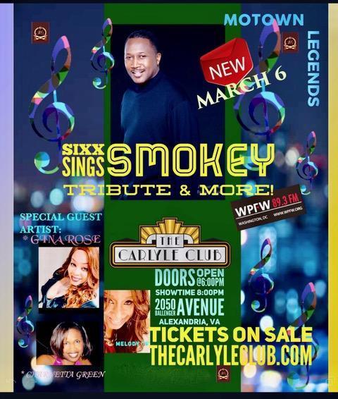 smokey tribute 0256